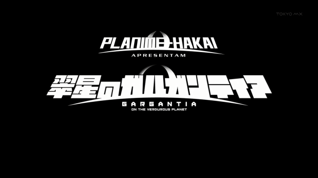 [PLAF-Hakai] Suisei no Gargantia - 01 [10bit] [9B48223A]